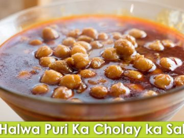 Halwa Puri ka Tarkari Cholay ka Salan Recipe in Urdu Hindi Chanay ka Salan Halwa Puri - RKK