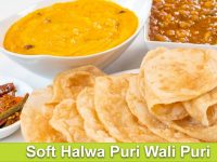 Soft Halwa Puri Wali Puri ki Recipe in Urdu Hindi - RKK