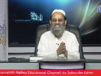 67 - Youth Educational Session | اُمیدِ سحر | by Mufti Muhammad Saeed Khan YB-030719