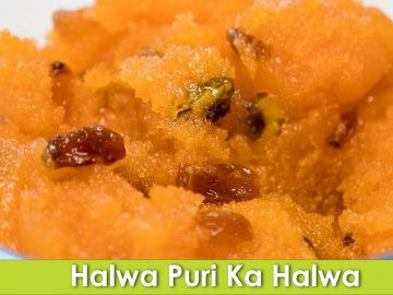 Halwa Puri ka Sooji Ka Halwa Recipe in Urdu Hindi Lisa Suji ka Halwa - RKK