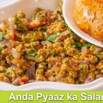 Anda Pyaz ka Salan, Bhurji, Bhaji, ya phir Sabzi ki Recipe in Urdu Hindi - RKK