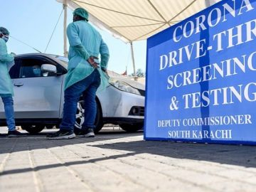 A drive-through coronavirus testing centre has been established by the Sindh gov... 19