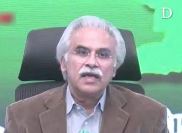 Special Assistant to Prime Minister on Health Dr Zafar Mirza asked the public no... 44