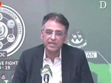 PTI leader Asad Umar has said that while the lockdown has slowed down the growth... 7
