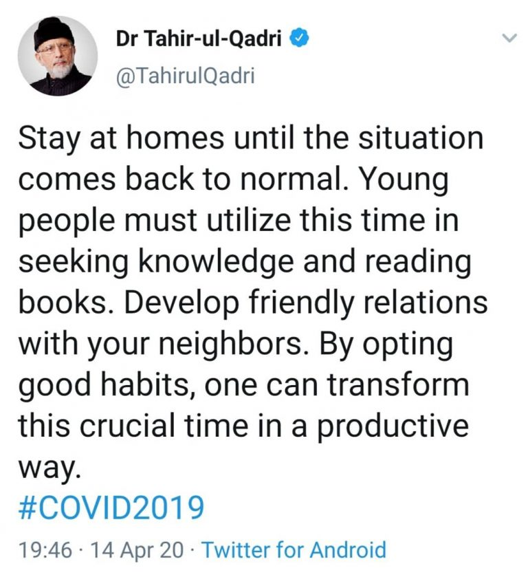 Dr Tahirul Qadri has urged youth to utilise lockdown time in a 'productive way'.... 1