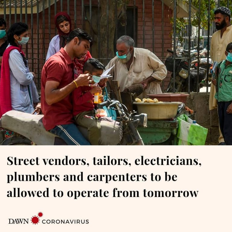 The NCC meeting has recommended that individual shops of electricians, tailors, ... 3