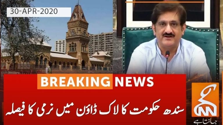 Sindh government decides to ease lockdown   Saeed Ghani   GNN   30 April 2020
