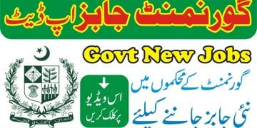 May Latest Jobs 2020 | Govt Jobs 2020 | Punjab Jobs | Sindh Job | Balochistan Jobs | KPK Jobs