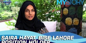 My Story | Saira Hayat, BISE Lahore Position Holder | Indus News
