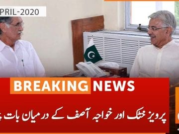 Talks between Pervez Khattak and Khawaja Asif | GNN | 29 April 2020
