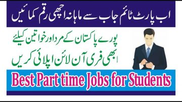 Part Time Jobs | Good Income Part Time Jobs | Male and Female Jobs | Foodpanda Rider Jobs
