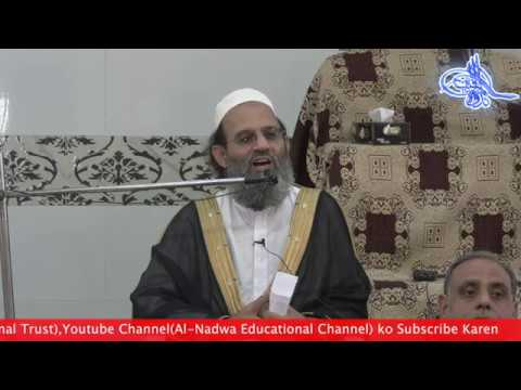 12 April 19: Friday Question & Answer Session #411 by Hazrat Mufti Muhammad Saeed Khan JQ-120419