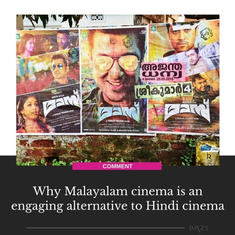 Malayalam films have always been known for its realist cinema, more recently a n... 3