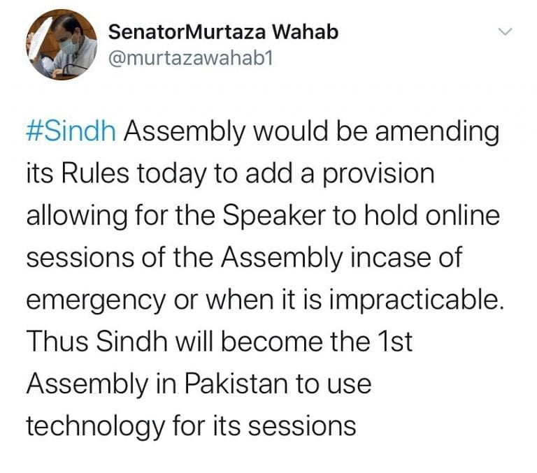 PPP leader Murtaza Wahab has said that the Sindh government was working towards ... 3