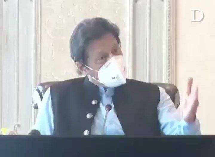 A meeting of the federal cabinet presided by Prime Minister Imran Khan took plac... 3