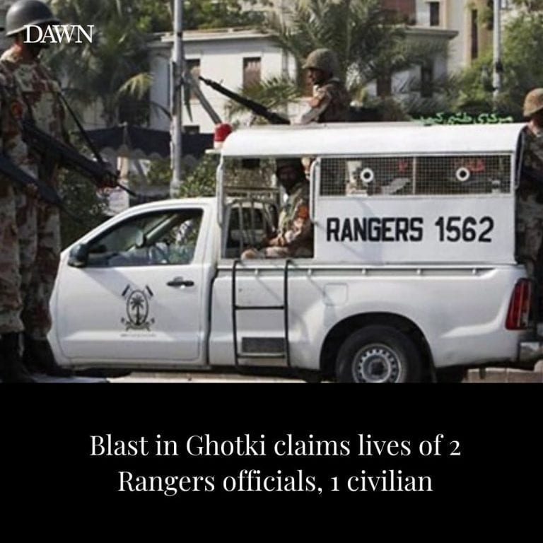 Two Rangers officials and a civilian lost their lives in a blast near a meat sho... 3