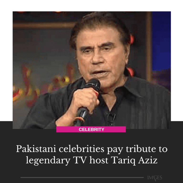 """""""His was the face that launched PTV, whose Neelam Ghar I grew up on. What a trem... 3"""