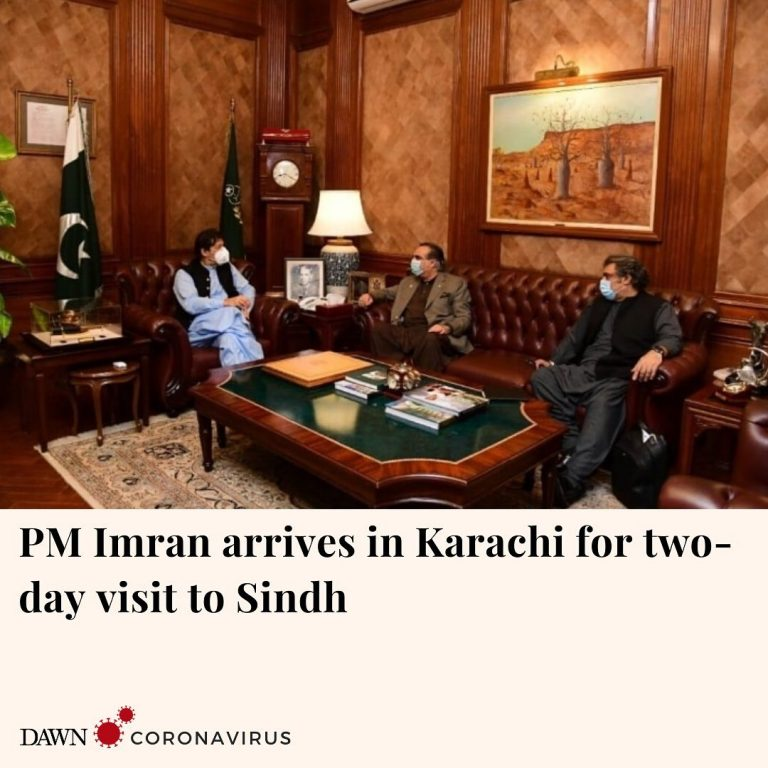 Prime Minister Imran Khan arrived in Karachi on Tuesday for a two-day visit to S... 3