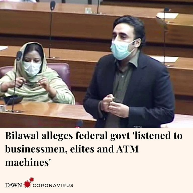 PPP chairperson Bilawal Bhutto Zardari has said that the Sindh government was &q... 3