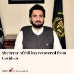 Minister for States and Frontier Regions Shehryar Afridi announced that he has r... 5