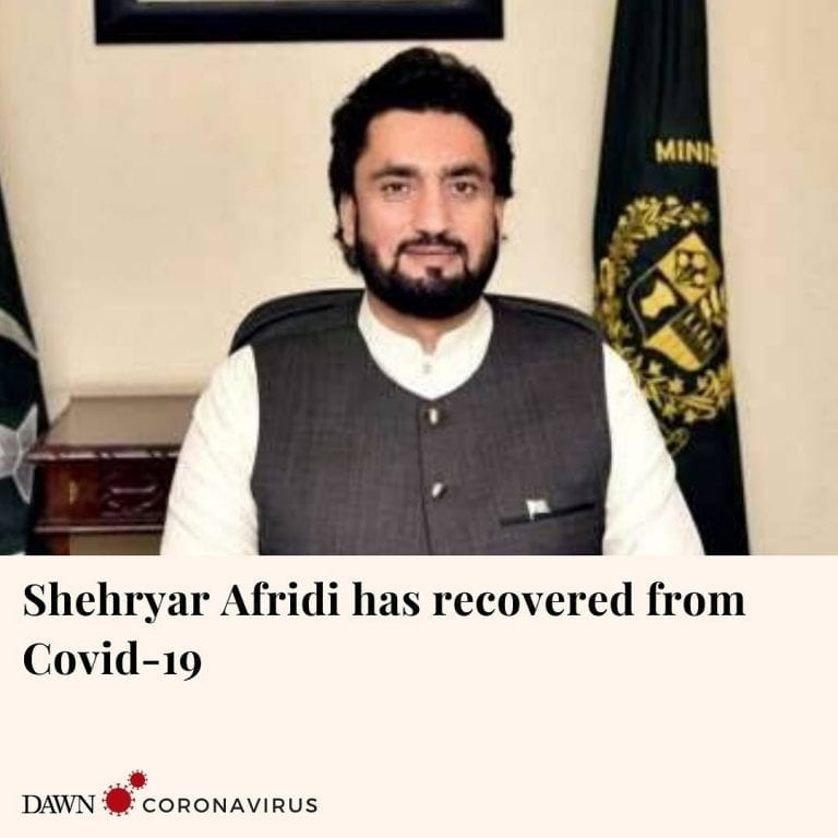 Minister for States and Frontier Regions Shehryar Afridi announced that he has r... 3