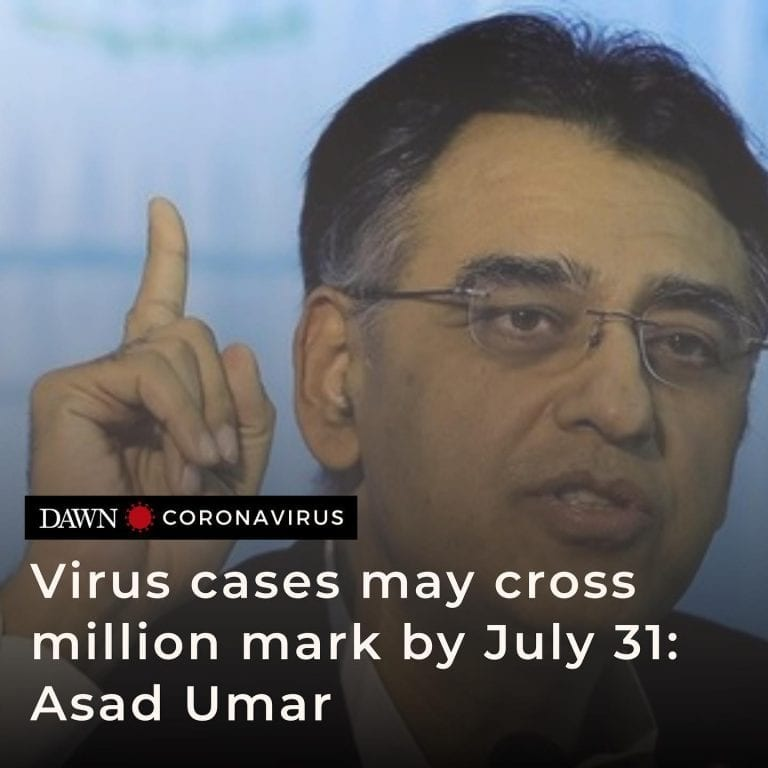 Minister for Planning, Development and Special Initiatives Asad Umar has said th... 3