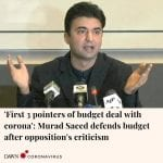 Communications Minister Murad Saeed rejected PPP chairperson Bilawal Bhutto-Zard... 6