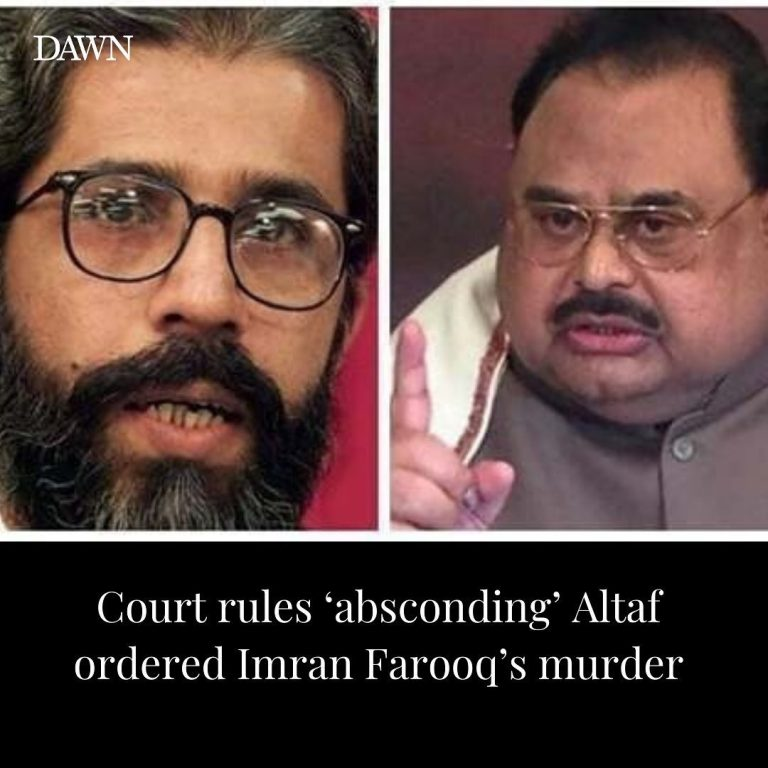 The Anti-Terrorism Court (ATC) of Islamabad on Thursday convicted three accused ... 3