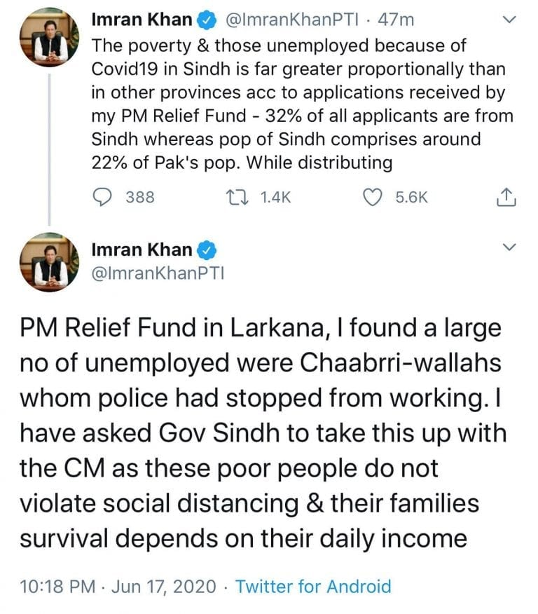 PM Imran Khan took to Twitter to share some insights from the PM Relief Fund in ... 3