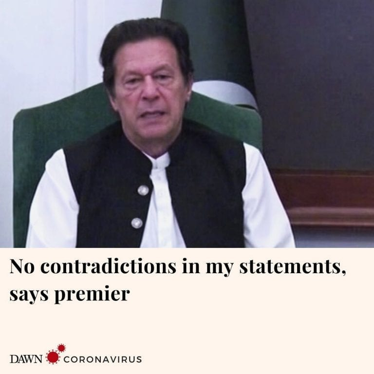 Prime Minister Imran Khan said that there were no contradictions in the statemen... 3