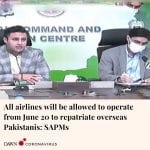 SAPMs Dr Moeed Yusuf and Syed Zulfiqar Bukhari, while announcing that all flight... 5