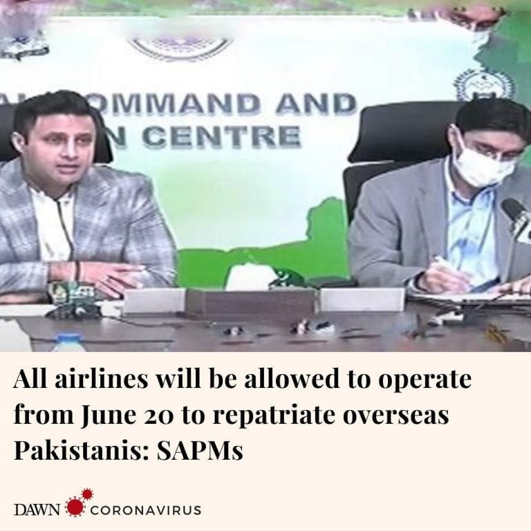SAPMs Dr Moeed Yusuf and Syed Zulfiqar Bukhari, while announcing that all flight... 3