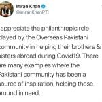 Premier appreciates 'philanthropic role' played by overseas Pakistanis during Co... 6