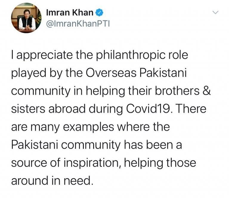 Premier appreciates 'philanthropic role' played by overseas Pakistanis during Co... 3