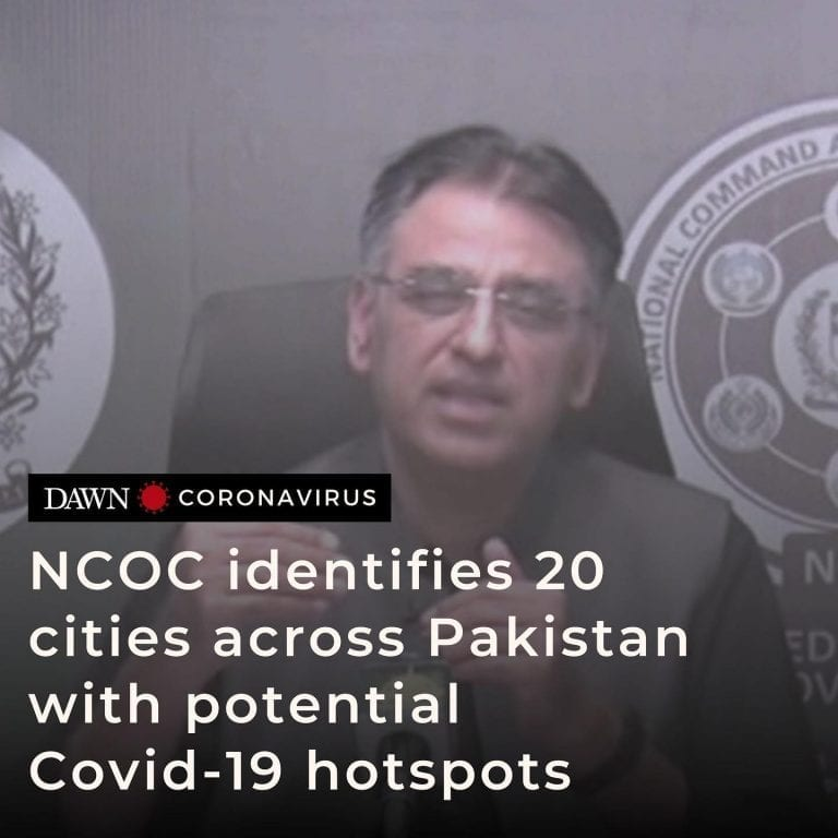 The National Command and Operations Centre (NCOC) on Monday identified 20 cities... 3