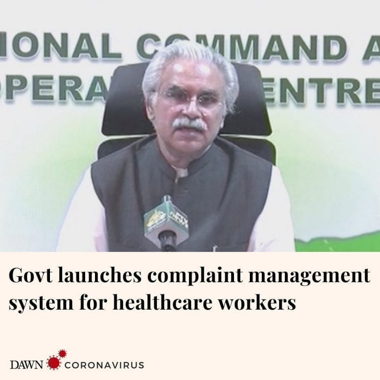 Special Assistant to the Prime Minister on Health Dr Zafar Mirza said that the g... 3