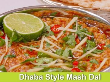 Mash ki Daal ya phir Urad Dal Dhaba Style Recipe in Urdu Hindi - RKK