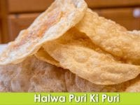 Halwa Puri Wali Puri Ki Recipe in Urdu Hindi - RKK