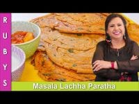 Masala Lachha Paratha Recipe in Urdu Hindi - RKK