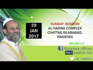 29 Jan 2017 Sunday Session: Decline in Modern Education System & 4 Levels of Akhlaqiyat SB 290117