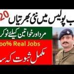 Punjab Police Jobs 2020 , Constables and Lady Constables punjab Police Jobs 2020