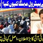 Another Big Statement of PTI Govt | Headlines 6 PM | 27 June 2020 | Dunya News | DN1
