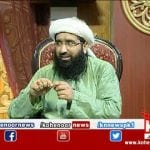 Raah-e-Falah 21 June 2020 | Kohenoor News Pakistan