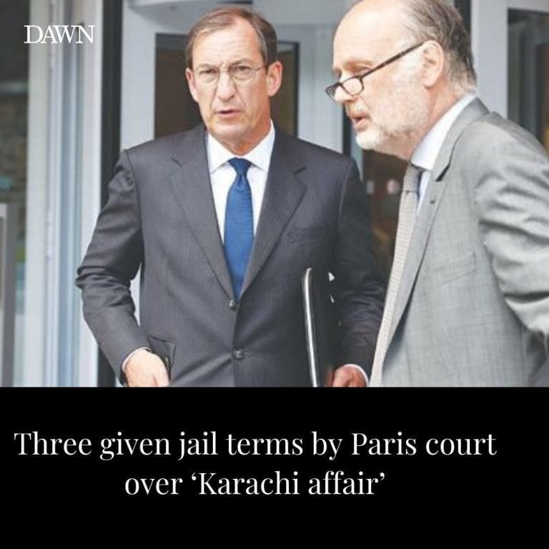 A Paris court on Monday found three former French government officials and three... 3