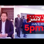 Samaa Headlines 5pm | I appeal to the nation to celebrate Eid with simplicity: PM Imran Khan