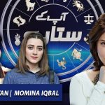 Aap Kay Sitaray with Hadiqa Kiani | Guests: Momina Iqbal & Ahmad Sufyan | EP# 30 | Aap News