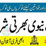 Join Pak Navy as Short Service Commission Jobs 2020 ,New Pakistan Navy jobs 2020