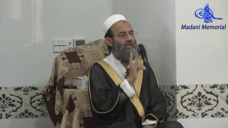 Loyalty, A Special Quality of a Momin (مؤمن) by Mufti Muhammad Saeed Khan JB-180518