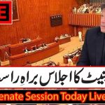 LIVE | Pakistan's Senate Session | Heated debate | 15 July 2020