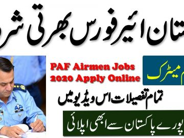 Latest PAF Airmen Jobs 2020, Join Paf as aerotrade aerosports 2020, PAF Jobs 2020 Online APPLY